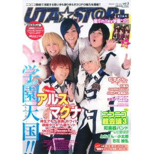 UTA☆STAR+ vol.2